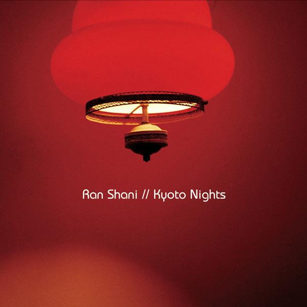 Kyoto Nights